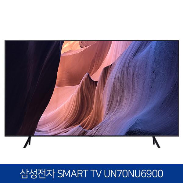 삼성전자 70인치 4K UHD HDR 스마트TV UN70NU6900 로컬변경완료_리씽크팀