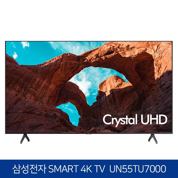 20년형! 삼성전자 55인치 4K 크리스탈 UHD HDR 스마트TV 55TU7000 로컬변경완료