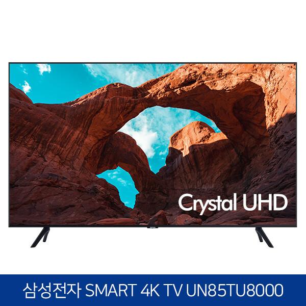 20년형! 삼성전자 대화면 85인치 4K UHD HDR 스마트TV UN85TU8000 (로컬변경완료/매직리모컨포함)_리씽크팀