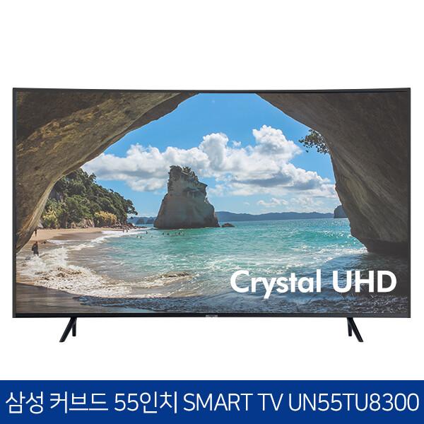 삼성전자 55인치 커브드 4K UHD HDR 8시리즈 스마트TV UN55TU8300 (로컬변경완료/매직리모컨 포함)