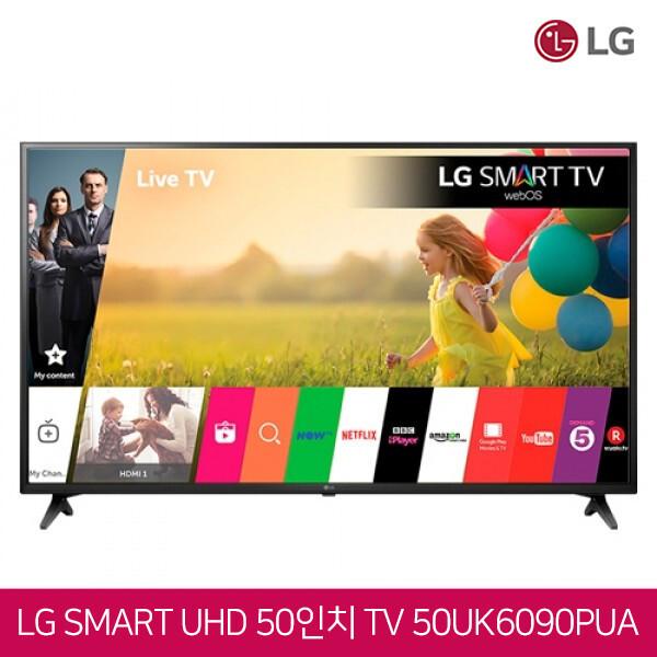 수도권 무료배송설치! LG전자 50인치 4K UHD HDR 스마트TV 50UK6090