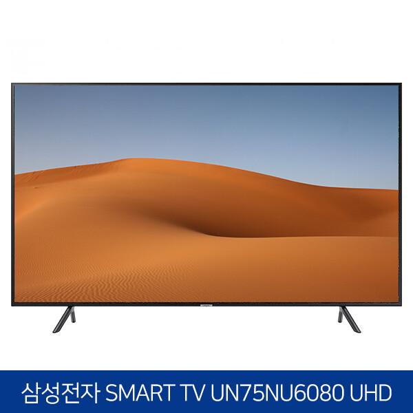 삼성전자 75인치 4K UHD HDR 스마트TV UN75NU6080 로컬변경완료