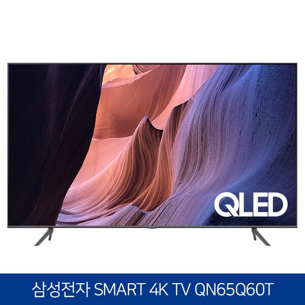 QLED 초특가찬스! 삼성전자 65인치 QLED 4K UHD 스마트TV (모델명: QN65Q60T / 국내로컬변경완료)