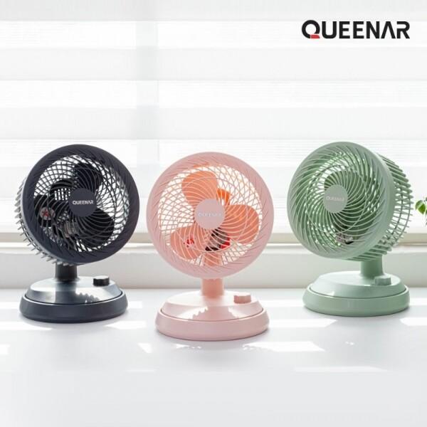 퀸나 플러스 에어 서큘레이터 QNCL-2000 (민트,네이비,핑크)