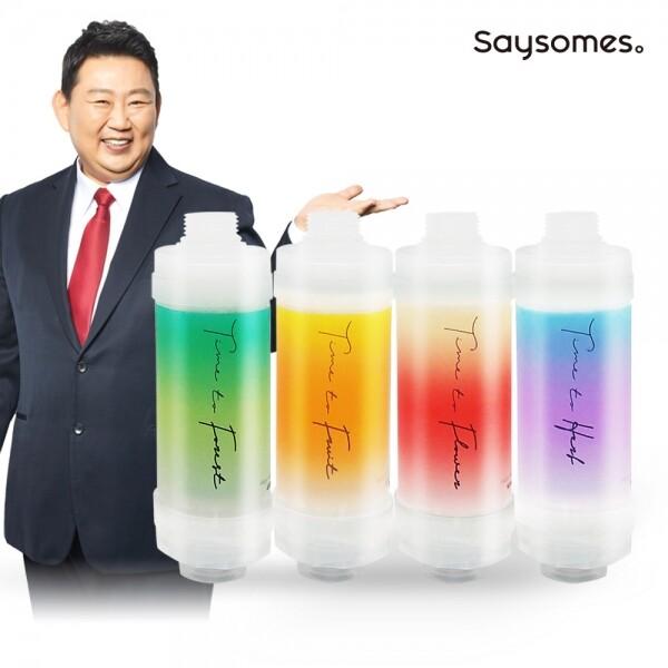 이경제 쎄이썸즈 TTF 비타민 샤워필터 4종(피톤치드향,베이비파우더향,레몬향,라벤더향)