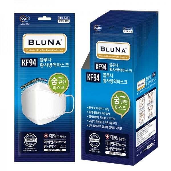 숨 편하게 착용하는 블루나 황사방역 마스크 KF94 (장당 590원 / 10장패키지 구성 / 식약처인증 / 독일 피부자극 테스트 통과!)