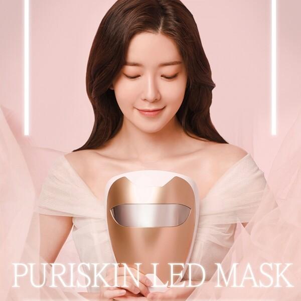 퓨리스킨 LED 마스크 2color(핑크골드/골드)