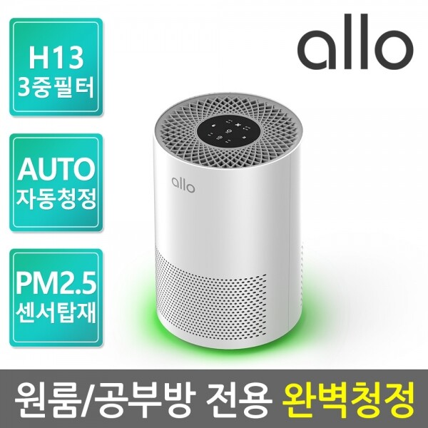 대국민 공기청정기!! 원룸 사무실용 추천!! 미니 소형 미세먼지 공기청정기 A100