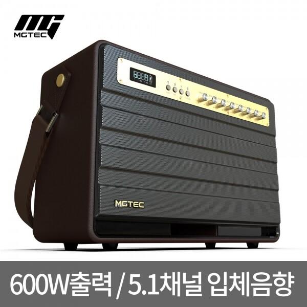 엠지텍 마제스티9 블루투스 스피커 최대출력 600W