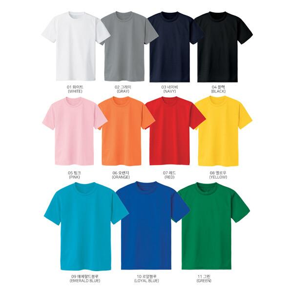 올 여름 반팔티 고민 해결!! 남녀공용 20수 코마사 면 반팔 티셔츠!