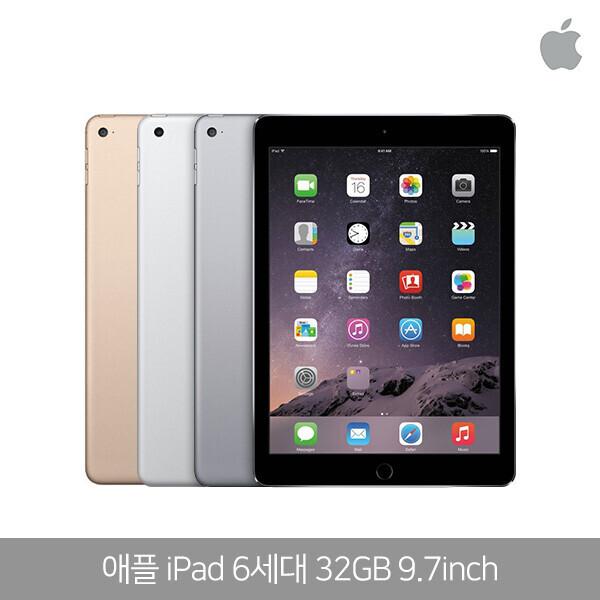 [B급리퍼] 가성비 최고!! 애플 iPAD 6세대 9.7 WIFI 32G (실버,로즈골드)