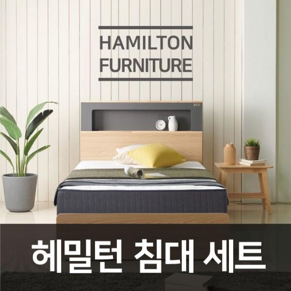 헤밀턴 올인원 수납 친환경 침대세트 (침대프페임+매트리스 / 구매일로 1년 무상AS)
