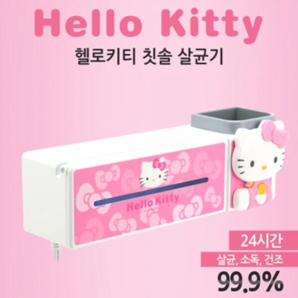 가정용 Hello kitty 헬로키티 칫솔 살균기 걸이 (색상랜덤)
