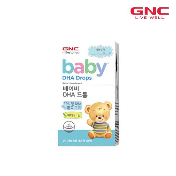 [1+1] GNC 베이비 DHA 드롭 영유아 액상형 DHA 오메가3영양제 (한국 면세점재고 해외구매대행/유통기한 2021년12월31일)