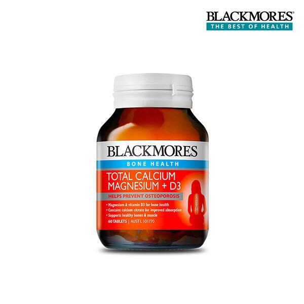 Blackmores 블랙모어스 토탈 칼슘 + 마그네슘 60정 (면세점재고)