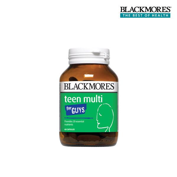 Blackmores 블랙모어스 청소년 두뇌 영양제 60정 (면세점재고)
