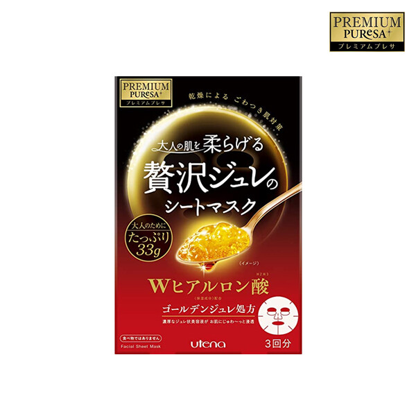 PREMIUM PURESA 프리미엄 프레사 Golden Jelly Mask 히알루론산 3매 (면세점재고)