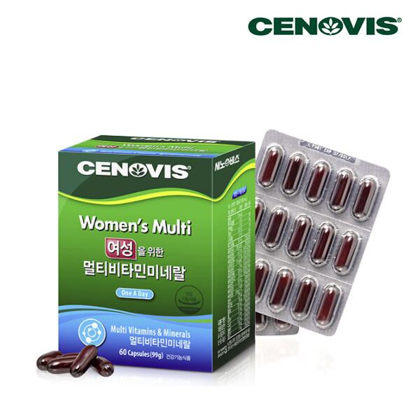 CENOVIS 세노비스 여성용 종합영양제NEW (면세점재고 / 해외구매대행 / 유통기한 7월 08일)