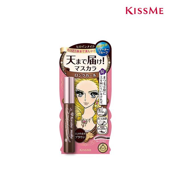 [1+1] 동일상품 2개발송! KISS ME 키스미 롱앤컬 마스카라 슈퍼 워터프루프 6g #02 브라운 (면세점재고 / 해외구매대행 )