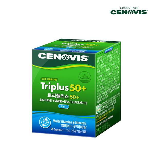 CENOVIS 세노비스CENOVIS HEAL 트리플러스50+ 90캡슐[50세 이상의 면역력과 피로회복](면세점재고 / 해외구매대행 / 유통기한 10월2일)