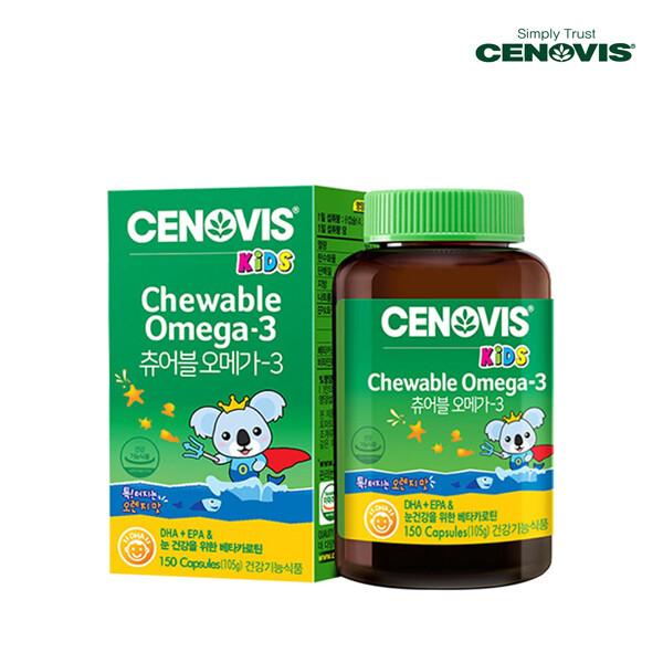 CENOVIS 세노비스 CENOVIS HEAL 키즈 츄어블 오메가-3-Upgrade(면세점재고 / 해외구매대행)