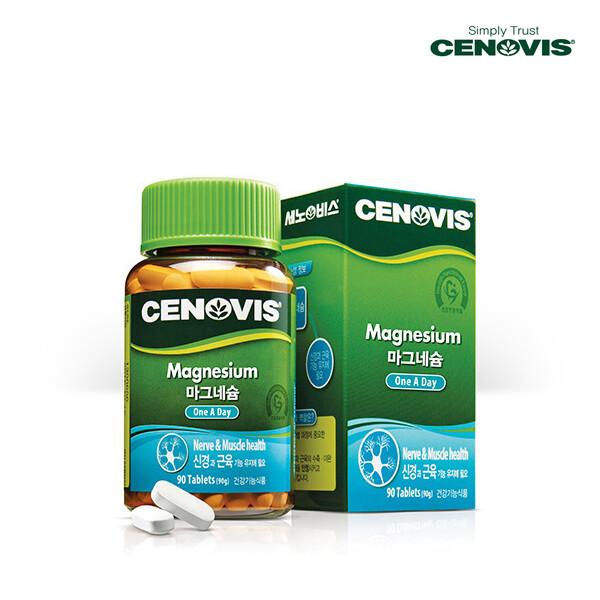 CENOVIS 세노비스 CENOVIS HEAL 마그네슘 284mg[신경과 근육 기능 유지](면세점재고 / 해외구매대행)