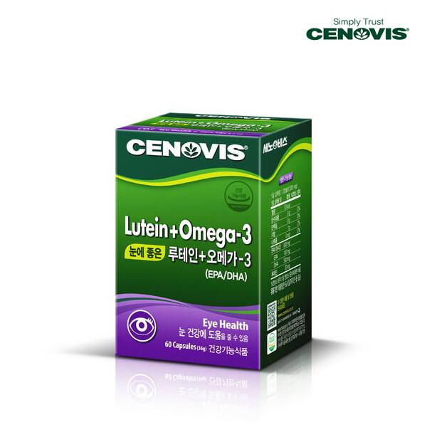 CENOVIS 세노비스 CENOVIS HEAL 루테인+오메가3[눈건강](면세점재고 / 해외구매대행)