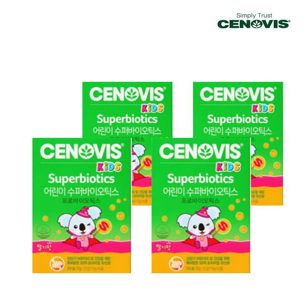 [1+1]CENOVIS 세노비스 SUPERBIOTICS + IRON 키즈 수퍼바이오틱스 (한국 면세점재고 해외구매대행/유통기한 7월30일)