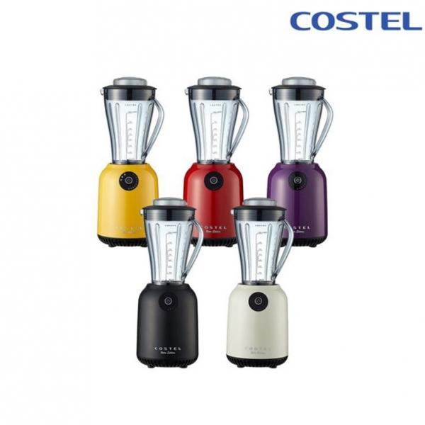 코스텔 초고속 레트로 블렌더 1L CBR-100TYN (레드/아이보리/옐로우/바이올렛/매트블랙)