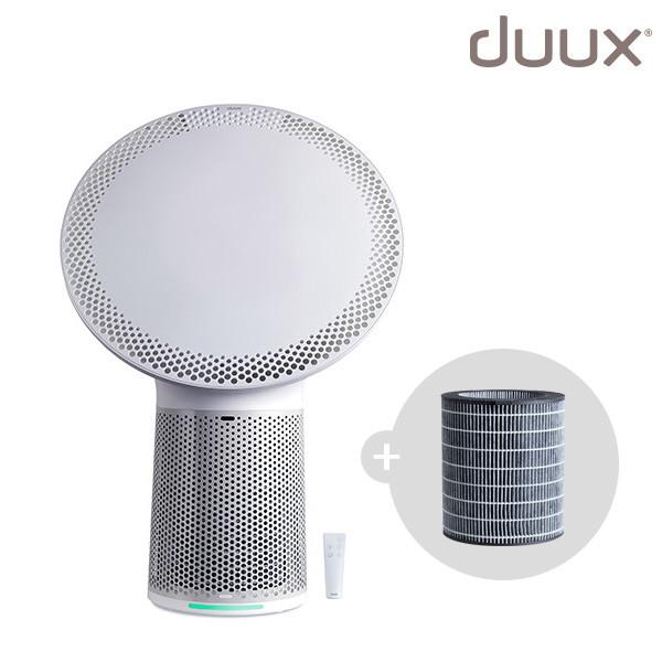 듁스 솔에어 네덜란드 공기청정기 DXPU01 + 추가 필터 증정