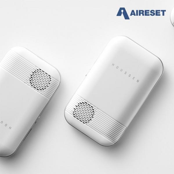 휴대용 공기청정기 하우쎈 에어리셋 H-1000WH