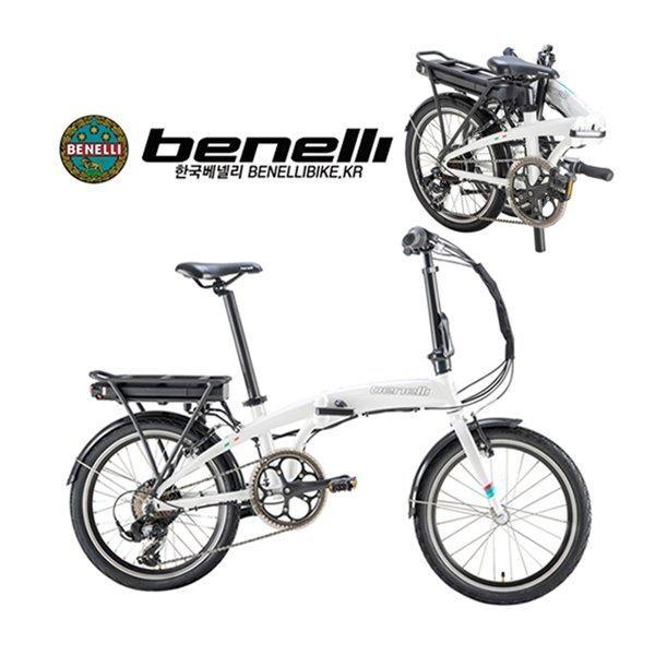 베넬리 접이식 전기자전거 제로K (LG정품 배터리 / 스마트키 / 화이트,블랙 선택가능)