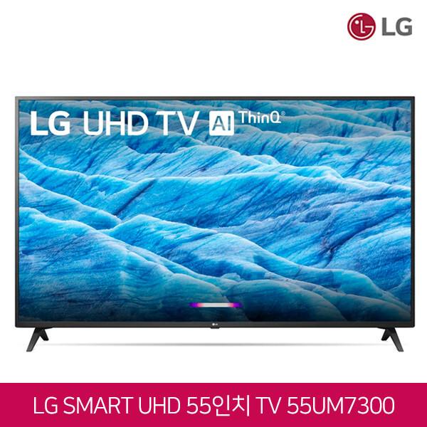 LG전자 55인치 4K HDR UHD 스마트 TV 55UM7300