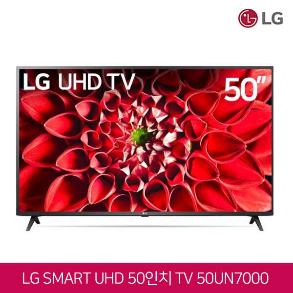 LG전자 50인치 4K UHD HDR 스마트 TV 50UN7000 (로컬변경완료)