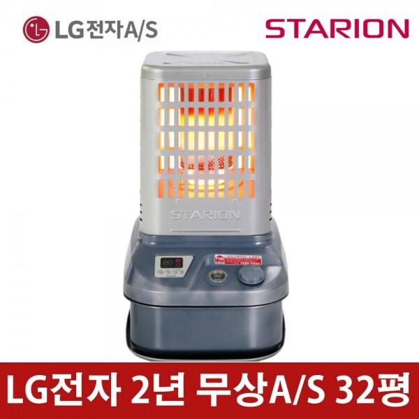 스타리온 난방면적 106㎡ 32형 로터리히터 석유히터 석유난로 SH-R3215SBL (LG 전국 2년 무상AS)