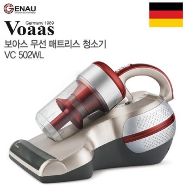 독일 VOAAS 보아스 무선 진드기 청소기 매트리스청소기 VC052WL