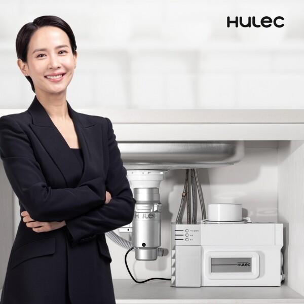 홈쇼핑 절찬 방송 인기상품! 휴렉 조여정 음식물 처리기 설치형 HB-1000HM