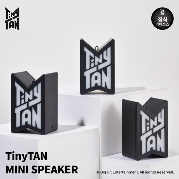 BTS 굿즈 Tiny TAN 타이니탄 미니 블루투스 스피커 휴대용 7멤버 (키링 포함)