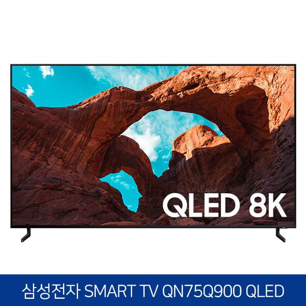 8K QLED 초특가! 삼성전자 75인치 QLED 8K UHD 스마트TV (모델명: 75Q900R/ 스마트허브 증정 /국내로컬변경완료 )