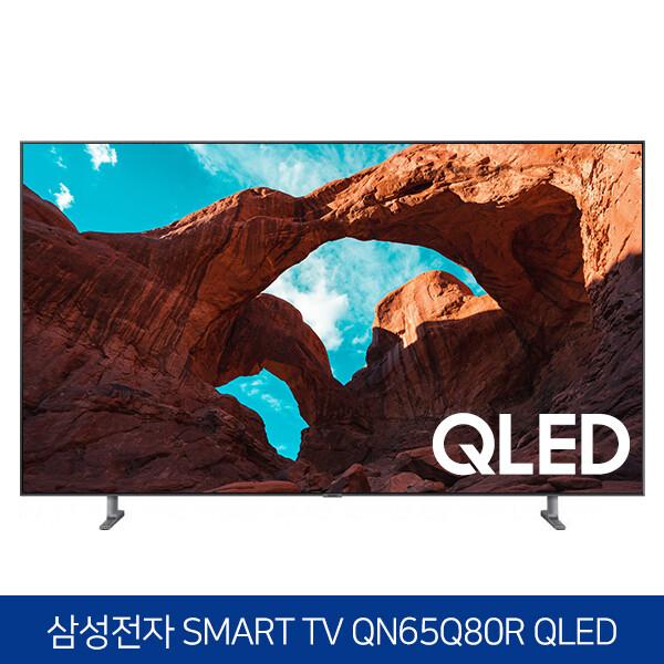 QLED 초특가찬스! 삼성전자 프리미엄 8시리즈 65인치 QLED 4K UHD 스마트TV (모델명: QN65Q80R /국내로컬변경완료)