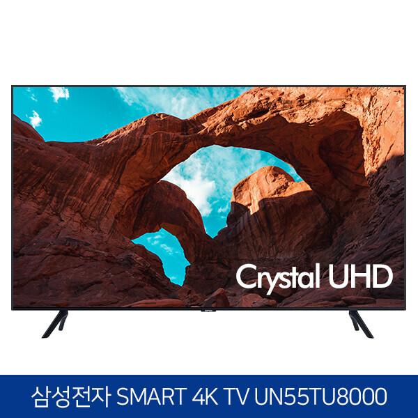 20년형! 삼성전자 55인치 4K HDR UHD 스마트 TV UN55TU8000 (수도권무료배송 / 국내로컬변경완료)