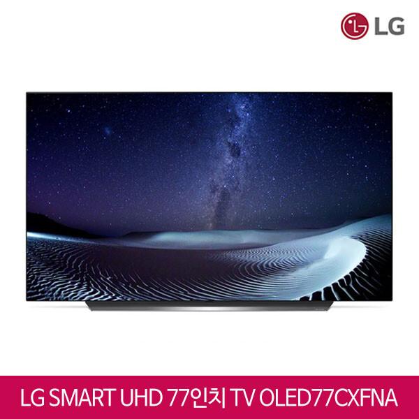 진짜얇다! OLED 프리미엄TV 초특가찬스! LG전자 77인치 OLED 4K UHD 스마트TV Ai ThinQ (전국 무료배송 / 벽걸이전용 / 모델명: OLED77CXFNA /국내로컬변경완료)