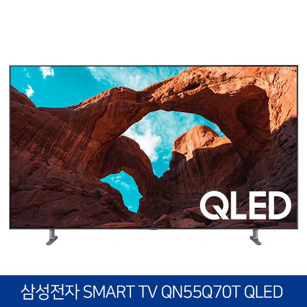 20년형 QLED 초특가찬스! 삼성전자 55인치 QLED 4K UHD 스마트TV (모델명: QN55Q70T /수도권 무료 스탠드설치/국내로컬변경완료)