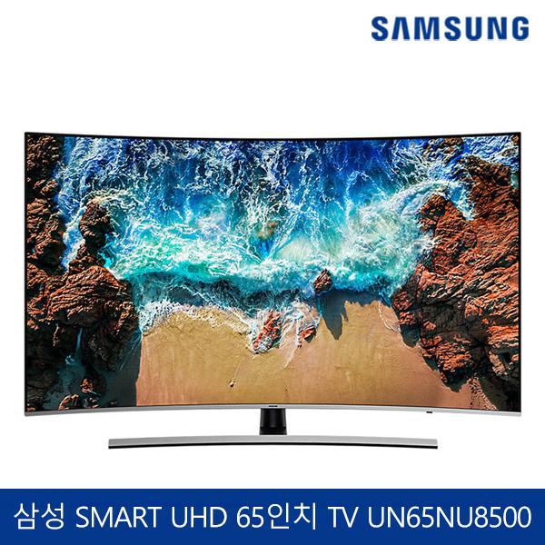 스마트허브 탑재! 프리미엄 8시리즈 삼성전자 65인치 커브드 4K HDR UHD 스마트 TV (모델명: UN65NU8500 /수도권무료배송 / 국내로컬변경완료)