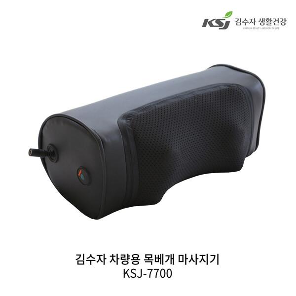 김수자 차량전용 목베개 마사지기 KSJ-7700