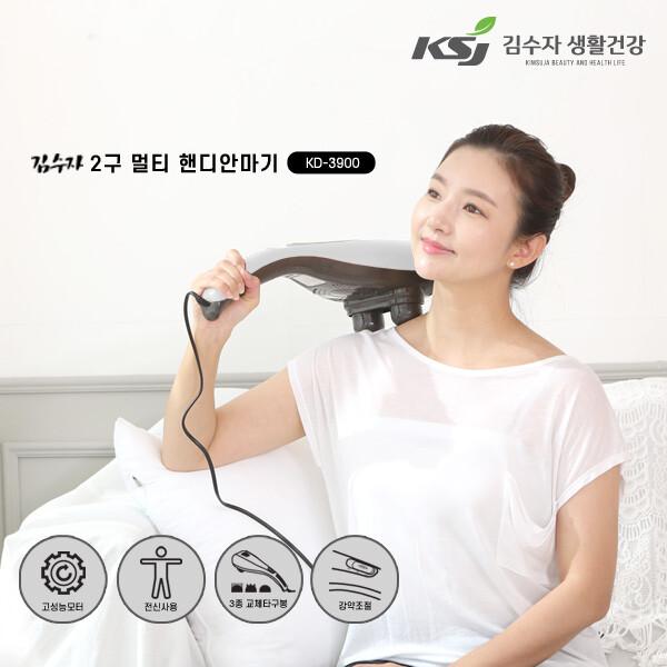 김수자 2구 멀티 핸디안마기 KD-3900