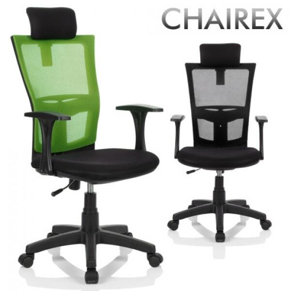 체어렉스 슬림 메쉬 학생 의자 (블랙, 그린, 블루, 오렌지)