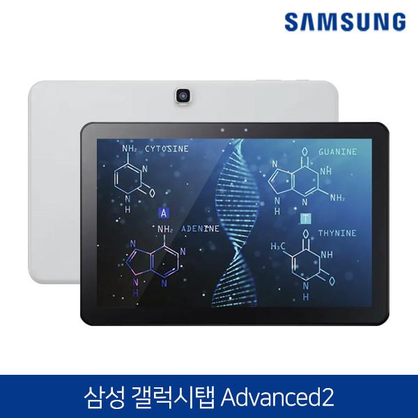 [타임세일~09/19까지]  새것같은 S급~ 삼성전자 태블릿PC 갤럭시탭 어드밴스2 10.1 SM-T583 (32G/WiFI전용/2019년 출시)