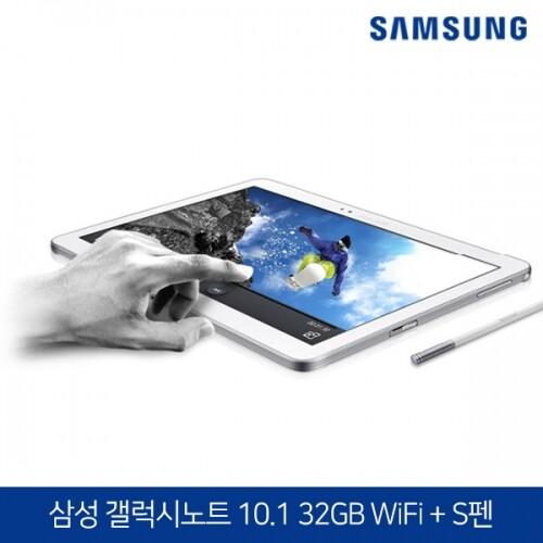 삼성 갤럭시노트 10.1 WiFi 32G 화이트 SM-P605 (전용 터치펜포함)