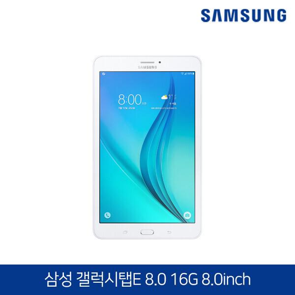 새것같은 A그레이드 삼성전자 갤럭시탭E 8.0 SM-T375 화이트 16G (WiFi+LTE/구성품 : 단말기+충전기+전원케이블+보호필름+고급전용케이스)